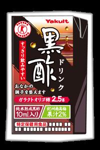 黒酢ドリンク125ml