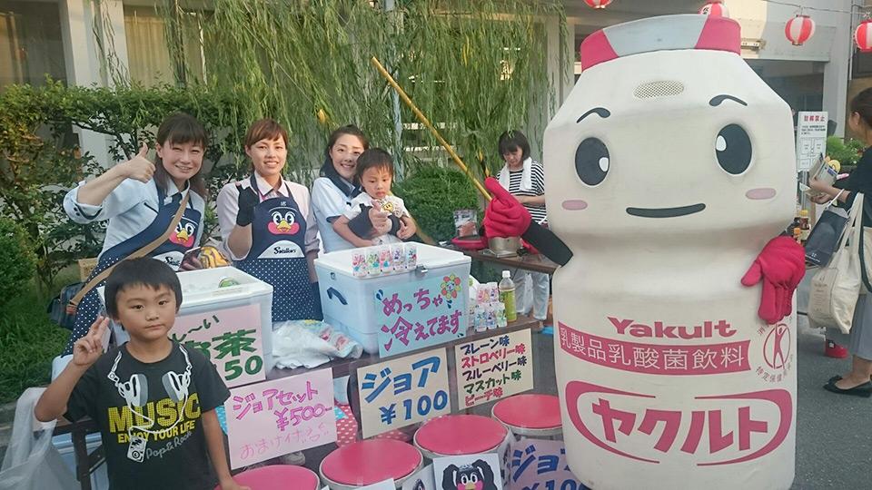 枚方市労働平和盆踊りの夕べ