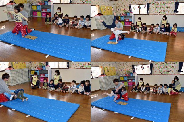 体操(長尾)