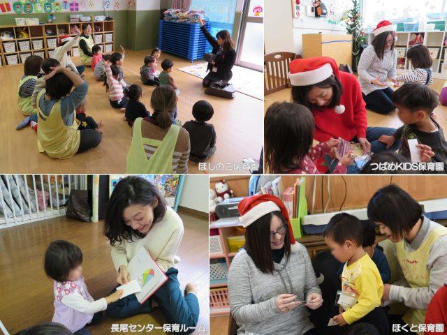 H30.12 S.E.Sクリスマス会②(ぼかし)
